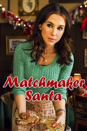 Сваха Санта