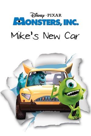 Новая машина Майка