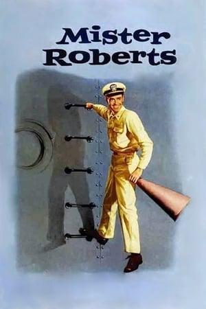 Мистер Робертс