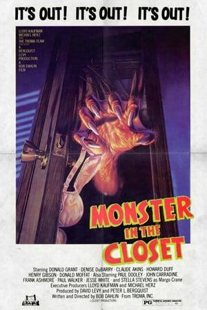 Монстр из шкафа
