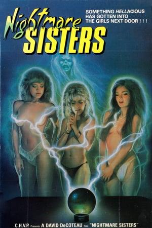 Кошмарные Сестры