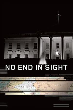 Нет конца и края