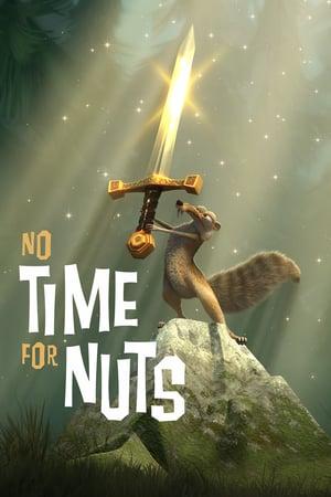 Не время для орехов
