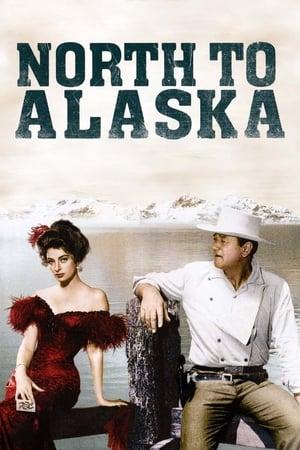 К северу от Аляски