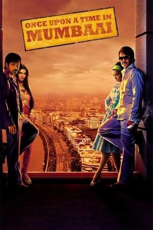 Однажды в Мумбаи