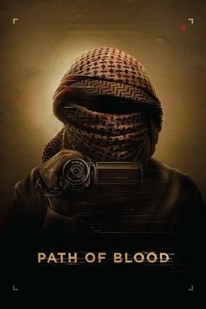 Путь Крови