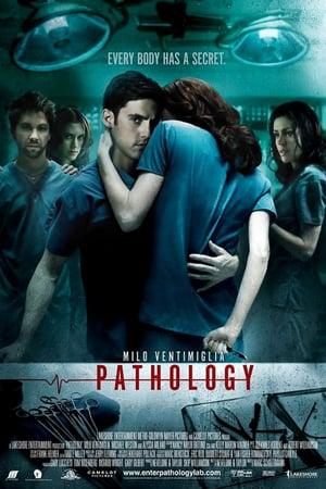 Патология