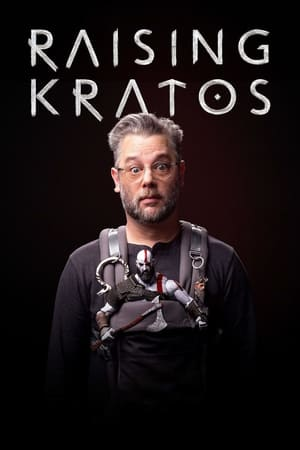 Поднятие Кратоса