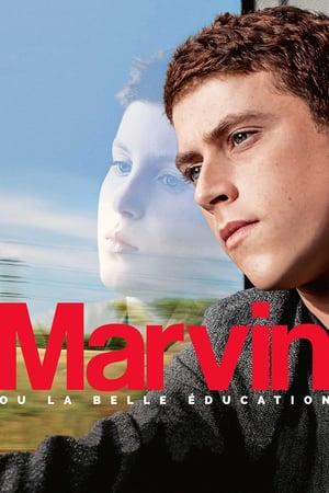 Марвин