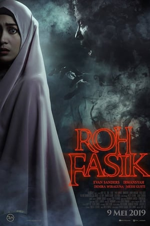 Рох Фасик
