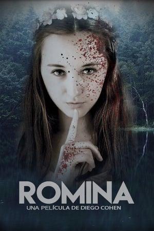 Ромина