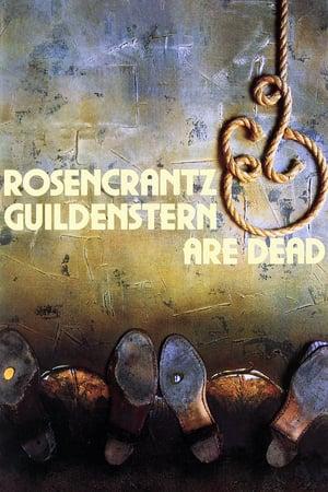 Розенкранц и Гильденштерн мертвы