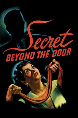 Тайна за дверью