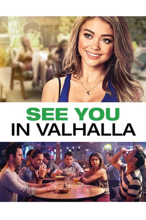Увидимся в Вальхалле