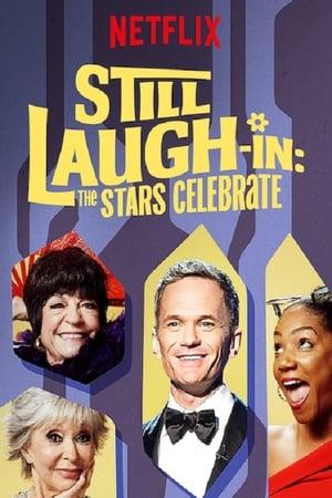 Все еще смеются: звезды празднуют