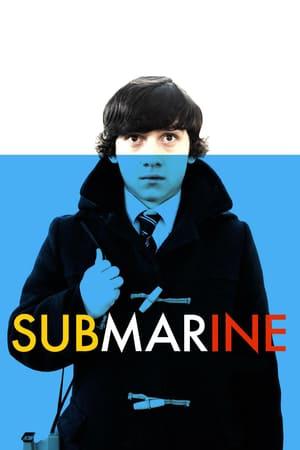 Субмарина