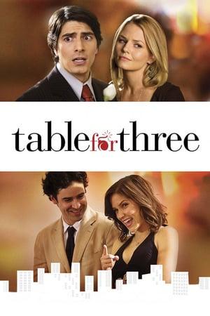 Столик на троих