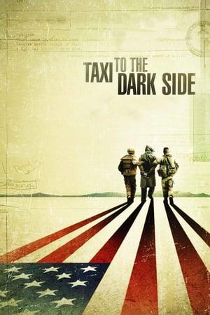 Такси на темную сторону