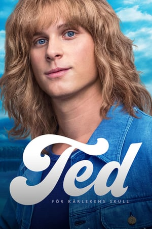 Тед — Покажи мне любовь