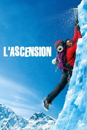 1 Эверест