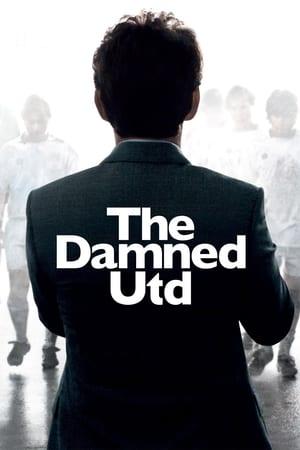 Проклятый Юнайтед