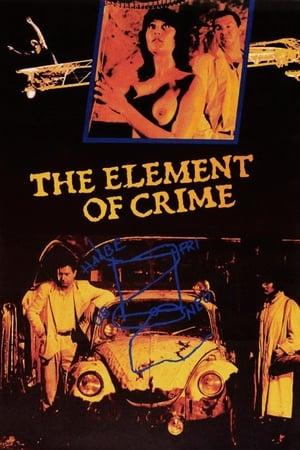 Элемент преступления