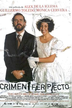 Идеальное преступление
