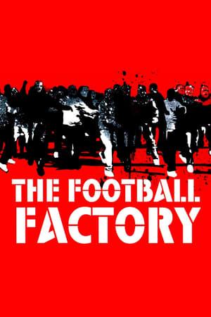 Фабрика Футбола