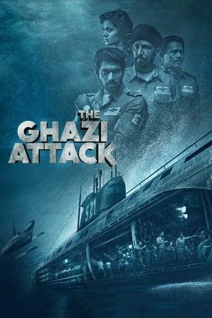 Нападение Гхази