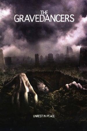 Осквернители могил