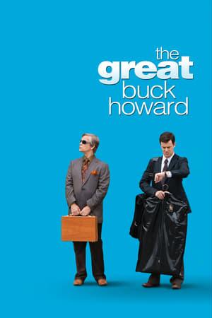 Великий Бак Ховард