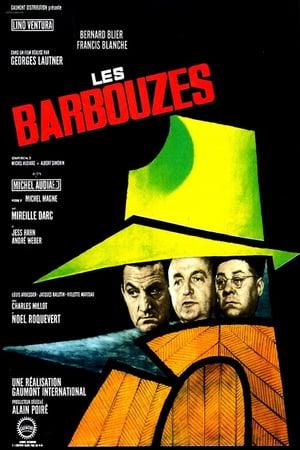 Барбузы — секретные агенты