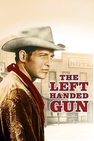 Пистолет в левой руке