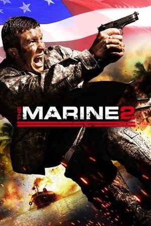 Морской пехотинец 2