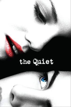 Душа тишины
