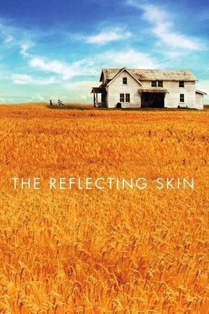 Зеркальная кожа