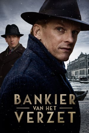 Сопротивление банкира