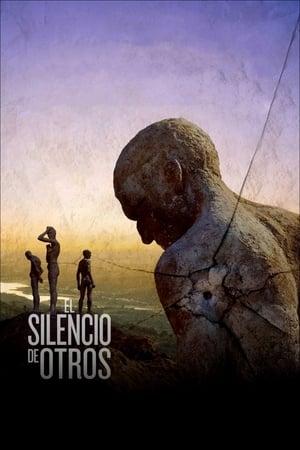Молчание других