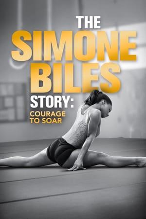 История Симоны Билс: Мужество взлететь