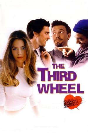 Третье колесо