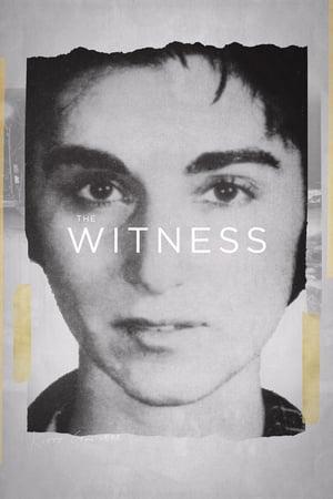 Свидетель