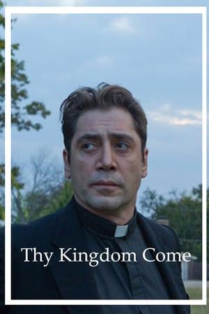 Твое Царствие Приходи