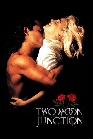 Слияние двух лун