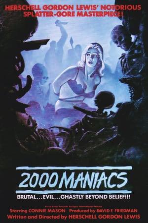 Две тысячи маньяков