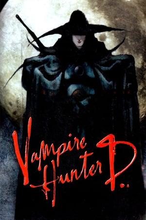 Ди: Охотник на вампиров