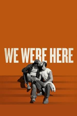 Мы были здесь