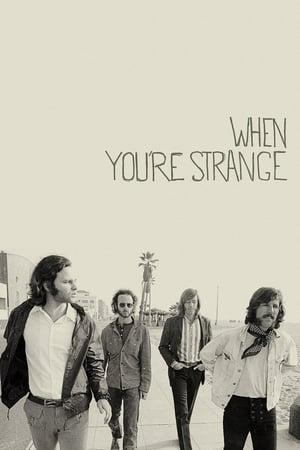 Когда ты странный