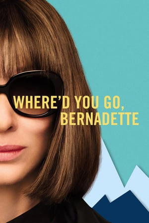 Куда ты пропала, Бернадетт?