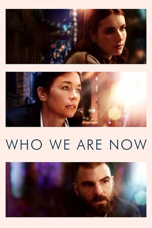 Кем мы стали
