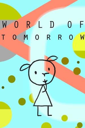 Мир будущего